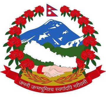 Business Information: Embassy of Nepal