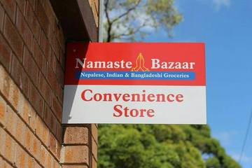 Business Information: Namaste Bazar