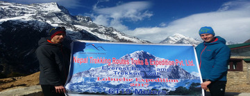 Business Information: Nepal Trekking Routes Pvt. Ltd.