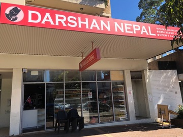 Business Information: Darshan nepal grocery & veggies